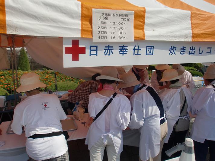 赤十字奉仕団
