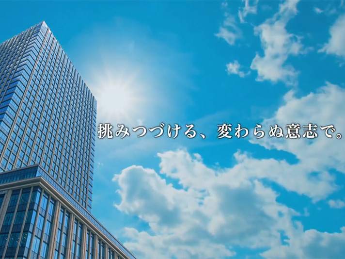 東京商工会議所